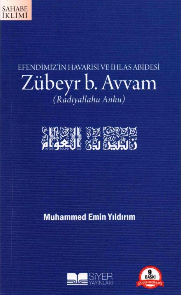 ZÜBEYR B. AVVAM