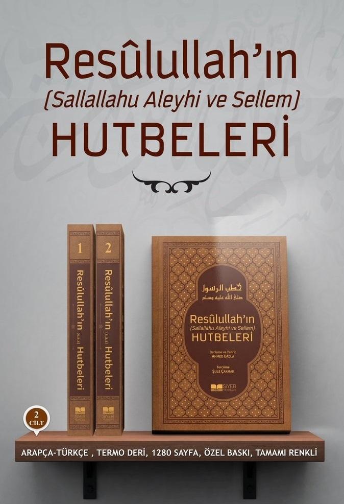 RESULULLAH'IN HUTBELERİ - 2 CİLT TAKIM - TERMO DERİ KAPAK