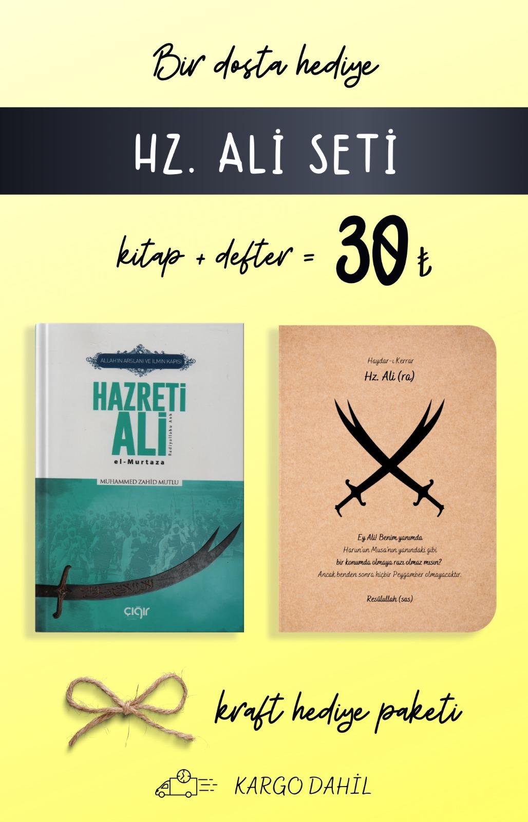 Hz. Ali Seti