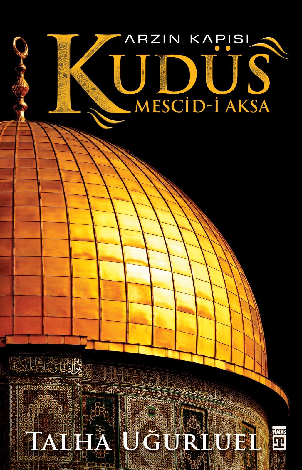 Arzın Kapısı Kudüs